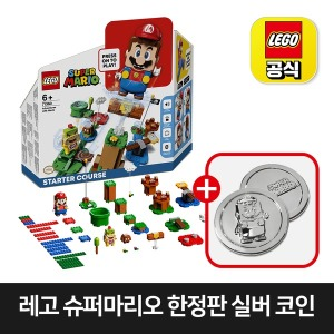 레고공식_Super Mario 슈퍼마리오 스타터팩_71360