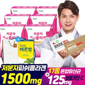 저분자피쉬콜라겐 6Box(180포)+정품레몬밤1박스+쇼핑백