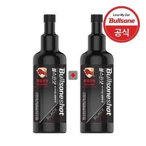 불스원샷 블랙 듀얼부스터500ml 휘발유용 1+1