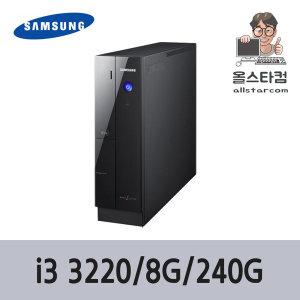 삼성 DB400S2A_i3 3220/8G/240G/ 윈도우10 사무 가정