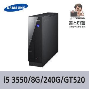 삼성 DB400S2A_i5 3550/8G/240G/GT520/ 윈도우10 리퍼