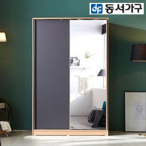 라임 거울형 슬라이딩 옷장 DF636937
