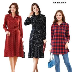 알트베니 여성 빅사이즈 원피스/티셔츠/블라우스/셔츠
