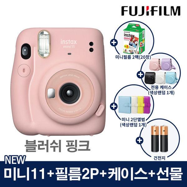 미니11/폴라로이드/즉석카메라 핑크/+필름+가방+선물