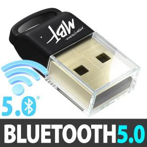 블루투스 동글이 v5.0 오디오리시버 MBF-BT50BK