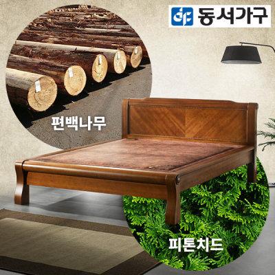 [동서가구] 칠일엠 편백나무 황토 흙침대 S 싱글 DF638088