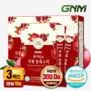 품격있는 석류 콜라겐 농축스틱 3박스(총 90포)300달톤
