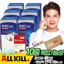 루테인골드 30캡슐x6박스(총6개월분)/28-29일 배송