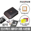 쉐어3(SP-3)블랙/휴대용/포토 프린터 /+2종 선물