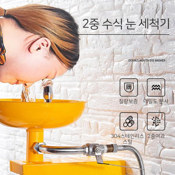 스틸샤워기 눈세척기 샤워기세트 1벽걸이형 실버