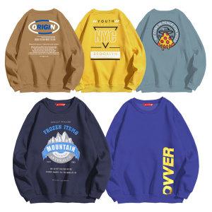 알베테 국내기모 95~115까지 맨투맨 후드티셔츠