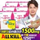 저분자피쉬콜라겐 6Box(180포)+레몬밤1Box/28-29일배송