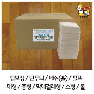 뽀닥 청소용부직포 민무늬 대형450X350 1.80kg 건습식