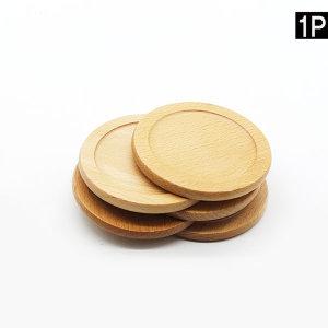 원목 컵받침 나무 티 찻잔 코스터