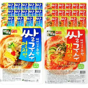 백제 쌀국수 멸치맛15개+김치맛15개/즉석쌀국수