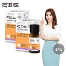 락피도키즈 비타민D드롭스 400IU (1+1 총 2병)