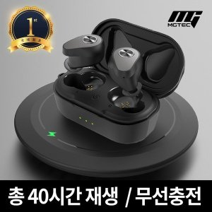 블루투스이어폰 아이언V50 40시간재생/IPX7완전방수