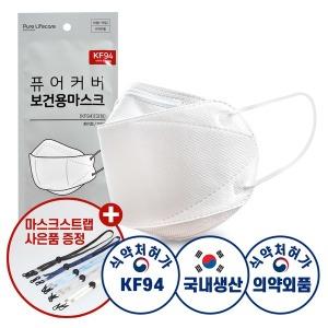 KF94 마스크 100매/식약처허가/개별포장