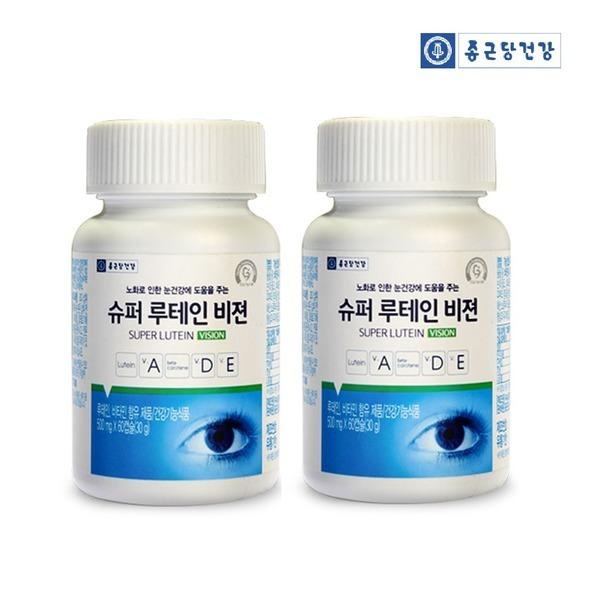 눈건강 슈퍼 루테인비젼 눈영양제 2병