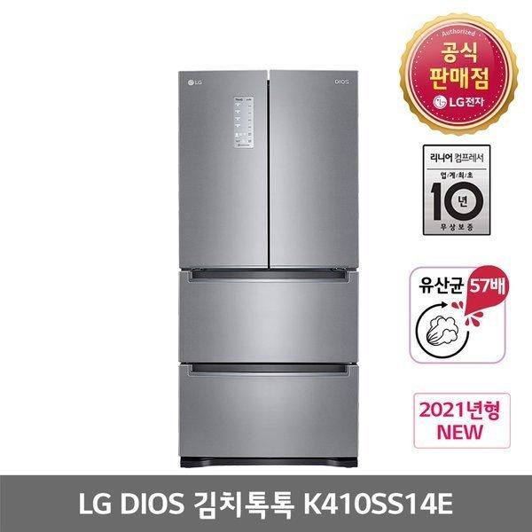 신제품  LG디오스 김치톡톡 스탠드형 김치냉장고 K410SS14E 전국배송설치무료..