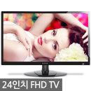 24인치TV 중소기업TV 티비 LEDTV 모니터 FHDTV Q