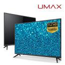 MX43F 109cm(43) LEDTV A급 정품패널 2년AS 무결점