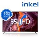 140cm(55) UHDTV 무결점보증삼성패널 55인치 HDR