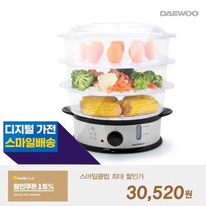 대우 전기찜기 3단 (메탈블랙) DES-DX330 계란 찜기