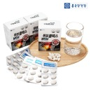 종근당건강 무브플렉스 MSM 3박스 관절건강 연골건강