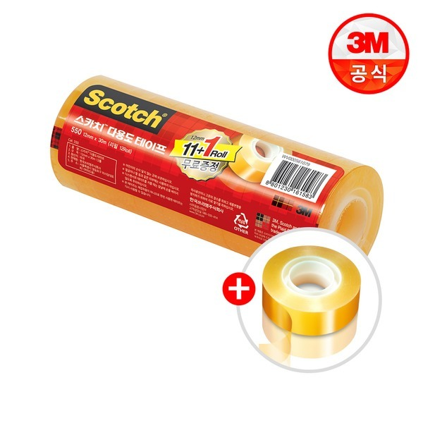 스카치 테이프 550 리필 (12mm x 30m) 11+1롤