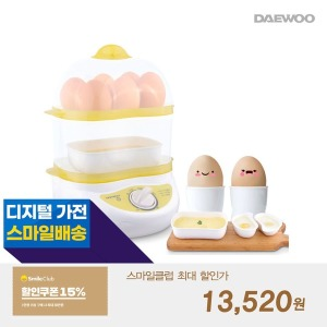 대우 2단 에그쿠커 DES-D2100 달걀 계란찜기 전기찜기