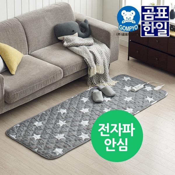 곰표한일 무자계 안심 전기요/장판 웨이브Gray 소형