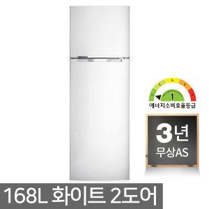 소형냉장고 168L 2도어 미니 원룸 일반 냉장고 화이트