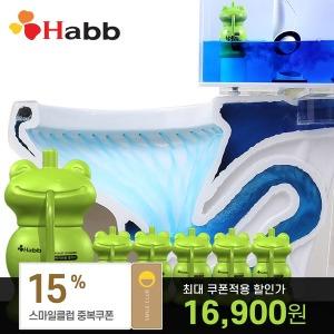 청개구리 자동 변기 클리너 세정제 6개 (12개월분)