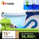 청개구리 자동 변기 클리너 세정제 12개 (24개월분)