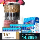 NEW팡팡 세탁조 클리너 세정제 4BOX(12포)