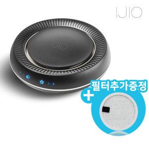 아이지오 차량용 공기청정기 IJ-C001 퓨어원 필터증정