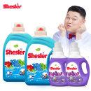 쉬슬러 세탁 세제 3.05LX2 에이프릴+로즈마리 650mlX2