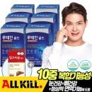루테인골드 30Tx6박스(6개월분)+밀크씨슬/29일 출고