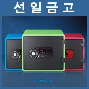 (선일금고) 선일금고 YES-M020 디자인/디지털 내화금고/40kg/서랍1개/2중경보장치
