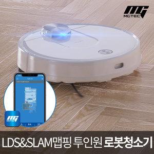 로봇청소기 트윈보스 진공+물걸레/매핑기능
