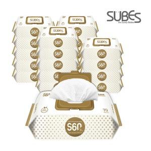 S60 아기물티슈 캡형 70매 20팩 엠보싱 전성분EWG그린
