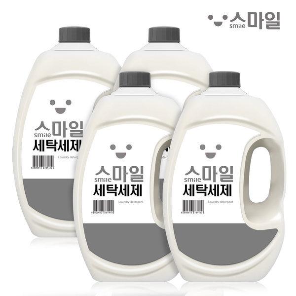 스마일 세탁이 잘되는 액체 세제 2.5L X 4개