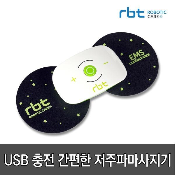 EMS 마사지기 RBT-EM30 충전식 저주파안마기 어깨치료