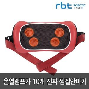 목 어깨 전신 찜질 쿠션 안마기 RBT-88 (국산 아답터)