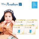 씬씬씬 플러스 밴드 기저귀 대형(공용) 36매 4팩