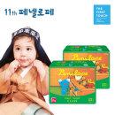 퍼스트 클래스 팬티 기저귀 빅형(공용) 32매x2팩