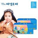 퍼스트 클래스 팬티 기저귀 중형(공용) 56매x2팩