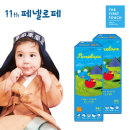 퍼스트 클래스 기저귀 밴드 특대형(공용) 44매 2팩