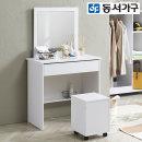 아리쥬 수납 화장대 의자세트 2종택1 DF640557